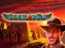 Book Of Ra Deluxe - автоматы Вулкан