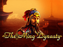 The Ming Dynasty - автоматы Вулкан